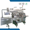 full automatic pillow type packaging side sealer