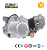 Zongshen small 50cc motorcycle engine stepless speed changing motorcycle engine