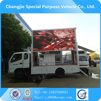 Foton three-dimensional lifelike led advertising truck