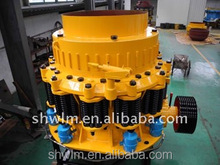 hot sale professional cone crusher with low price
