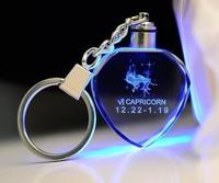 glass heart shape engraved crystal keyring