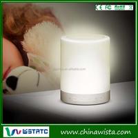 Christmas Gift, Touch Lamp LED Bluetooth Speaker