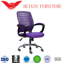executive office chair/chair office/ mesh office chair