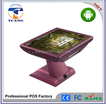 Android POS System with Cash Payment