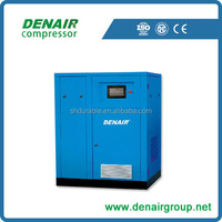 Energy save permanent magnetic variable frequency air compressor - industry