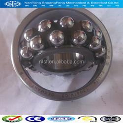 Bearing Distributor self-aligning ball bearing 1303
