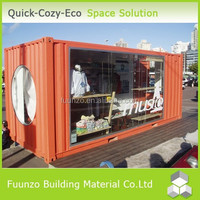 Fireproof Solid Prefab Steel Structure Mobile Store