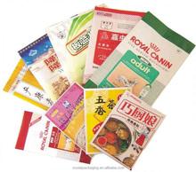 Wholesale vacuum packing bag , snack food vacuum bag ,food vacuum plastic bag