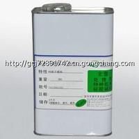 metal nylon plastic pvc gluing