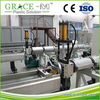 Granulation Machine HDPE Pelletizing Machine