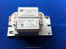 Magnetic ballast for mercury lamp/ GGY ballast 220v-240v 250w with IEC CB certification