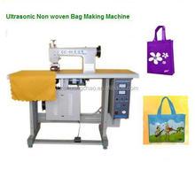 Ultra-som rendas que faz a máquina usado máquina de costura industrial
