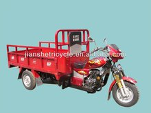 150cc cargo tricycle/3-wheel motorcycle