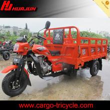 250cc China cheap chopper 3wheel motorcycle