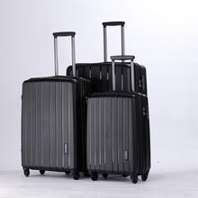 New Products Hard Luggage Aluminium Frame Luggage/100%PP LuggageTrolley
