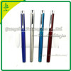 SL-X887 2015 new Promotional branded color metal ballpoint pens