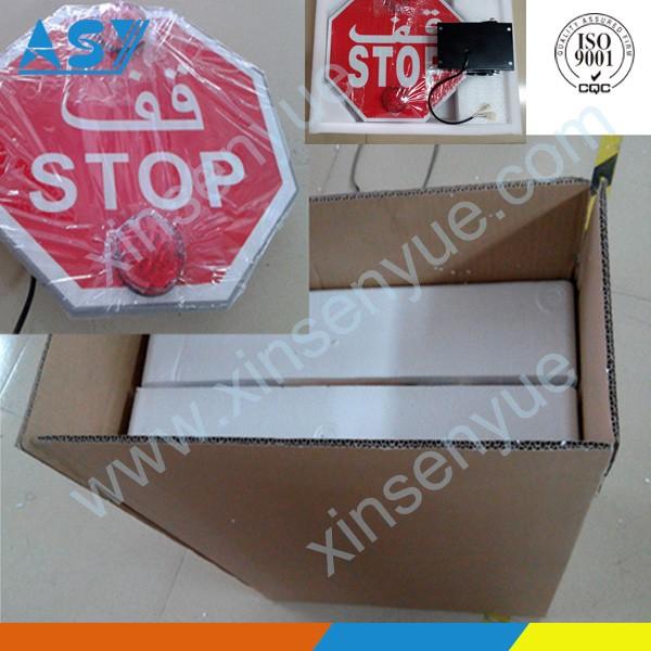 Packing of stop arm.jpg