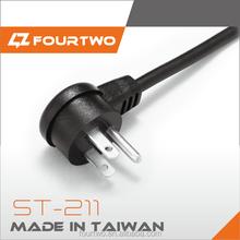 Fourtwo power cord 3c ul ameican plug
