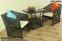 indoor rattan sectional sofa