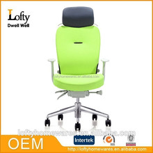 Adjustable executive office chairs used for boss on sale