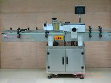 Top grade classical bottle body and cap labeling machine