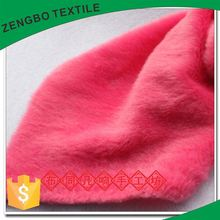 Free sample available fashion suede fabric for toy for sofa