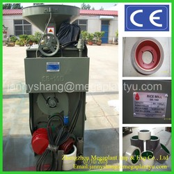 Hot Sale SB N Series Small Automatic Combined Paddy Rice Mill Milling Machine