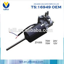 Bus New Design Spare Parts electric adjustable bed motor