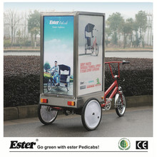 3 side Electric Assist Advertising Trike