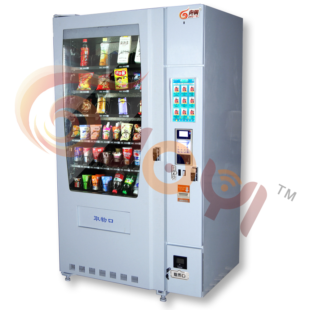 purchase machine