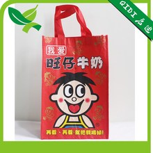 Promotion advertisement bags cloth bag