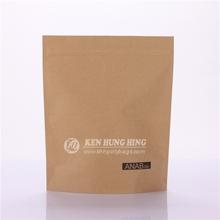 Hot Sale Stand up Kraft Paper Unique T Shirt Garment Packaging Bag