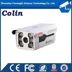 The sales NO. 1 white light 8 channel cctv ahd camera system made in China