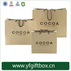 Hot sell Custom Gift Packaging Storage Bag For shopping Gift Alibaba Chinese Supplier