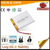 lipo battery 3248150 3.7v2800mah lipo battery for tablet pc,7.4v2800ah li-polymer battery