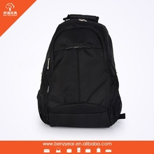 Black Nylon Laptop Backpack JB-1473, Computer Bag