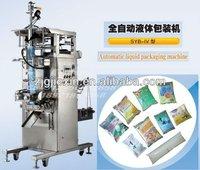 Bag juice filling and sealing machine