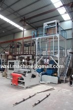 Two Layer PE Plastic Film Blowing Machine Price