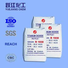 Titanium dioxide Pigments (Rutile) Grade R-1930 (Paints,coating,ink,Rubber)
