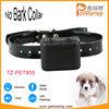 2015 China wholesale electric no bark shock training dog collar TZ-PET850