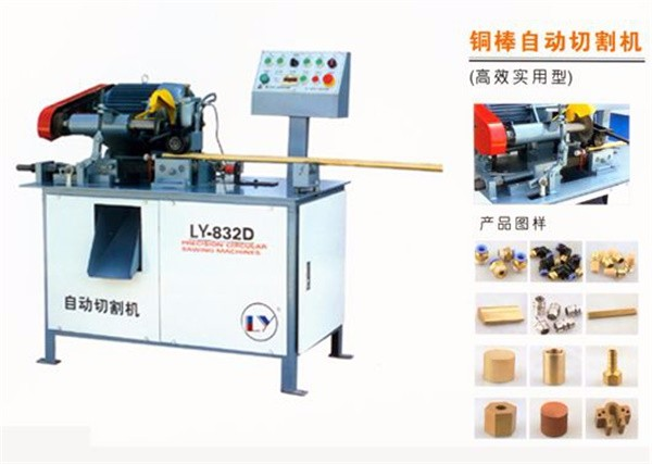 Automatic cutting machine 2A.jpg