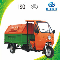 3 wheel gasoline motor trike with competitive price made in China