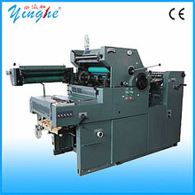 wholesale high quality offset printing used machines for sale