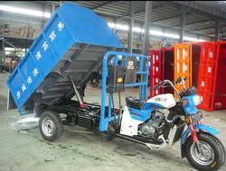 300cc dumper cargo tricycle