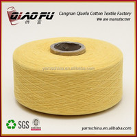 Manufacturer in china providing high quality cotton blend knitting yarn