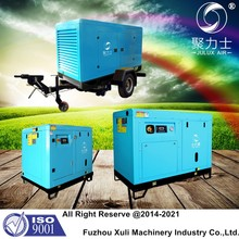 Portable rotary screw air compressor 245 hp for industry
