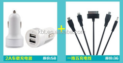 Promotion Value Package! Car Accessory package of Mini usd Car charger with 5 in 1 USB cable