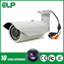 3 megapixel CCTV face detection outdoor wireless hidden ip camera