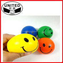 Smile Face Relaxable Ball,Assorted colors Squeeze Ball Pu stress balls