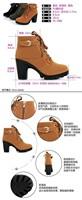 Женские ботинки Charm keep , 35/39, XWX367